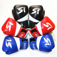 1 Pair Child Boxing Gloves Kids Training Fighting Gloves Muay Thai Sparring Punching Kickboxing Breathable PU Flame Gloves Mitts