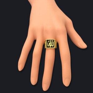 Image 5 - Vintage אתיקה מתכת מוסלמי האסלאמי אללה אצבע טבעות באיכות גבוהה זהב כסף צבע מתנות דתי תכשיטים
