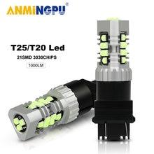 Anmingpu 1x сигнальная лампа 3157 led t25 p27/7w 3156 p27w 3030smd
