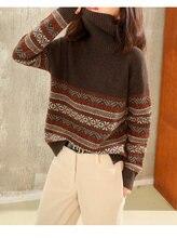 Новинка Осень зима кашемировый свитер с высоким воротником Женская