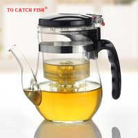 Vendita calda, 500 750ml Resistente Al Calore di Tè di Vetro Vaso di Fiori Del Tè Del Puer Set Caffè bollitore Teiera Comodo Ufficio Teaset, kung fu set