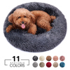 Round Plush Dog Bed House Dog Mat Winter Warm Sleeping Cats Nest Soft Long Plush Dog Basket Pet Cushion Portable Pets Supplies 1