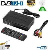 DVB-T2 Tuner Receiver HDMI Satellite Tv Receiver Tuner Volle-HD 1080P Dvb-t2 H.264 Terrestrischen Tuner Kostenloser Digital TV box