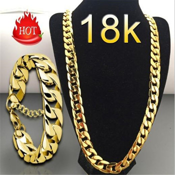 Sitaicery Punk Cuban Chain Gold Necklace Men 45/50/55/60/65/70/75CM Link Curb Chain Long Necklace For Men Women Fashion Jewelry granny chic 12 15 17 19mm fashion curb cuban mens necklace chain silver gold stainless steel necklaces for men jewelry 7 40 inch