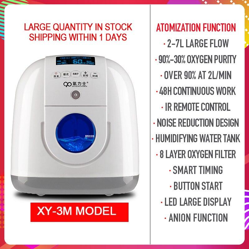 2-7L großen Fluss 30%-90% sauerstoff konzentration heimgebrauch medizinische tragbare sauerstoff konzentrator generator mit vernebler XY-3M