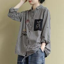 Женская Повседневная рубашка размера плюс, новинка 2020, корейский стиль, винтажная клетчатая рубашка с вышивкой из мультфильма, женские блуз...