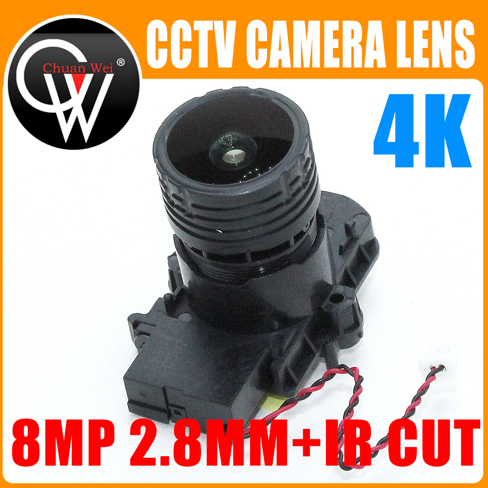 4K HD 2.8mm Lens 8MP F0.95 M16 Focal 1/2.7 ir cut+lens for IMX327 , IMX307 , IMX290 , IMX291 Camera Board Module image