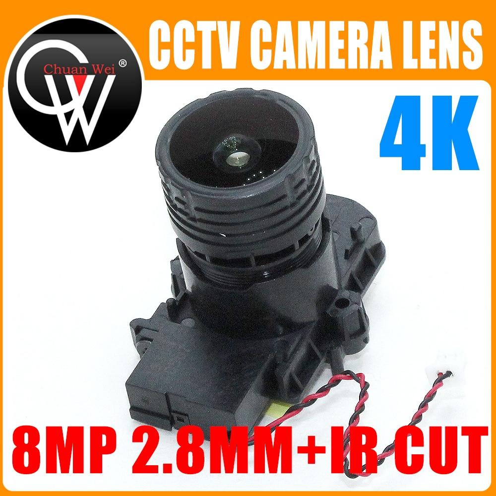 4K HD 2.8mm Lens 8MP F0.95 M16 Focal 1/2.7