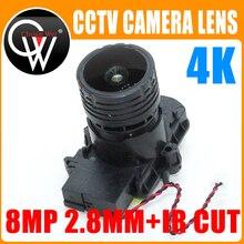 """4K HD 2.8mm obiektyw 8MP F0.95 M16 ogniskowej 1/2. 7 """"ir cut + obiektyw do IMX327, IMX307, IMX290, IMX291 płytka kamery moduł"""