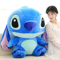 Large Cute Stitch Doll Big Surprise Gift Plush Toy Stuffed Animals Plushies Toys Kawaii Soft Plushie for Children AP