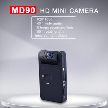 New Mini Camera Full HD 1080P MD90 Mico Camera Infrared Night Vision Mini DVR 180 Degree Rotation Camcorder Mini Sports DV Cam