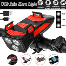 Multi-function Bike light 4in1 Upgraded Bicycle Phone Holder with 4000mAh Power BankLED Bike Head Lamp 3 Led Cycling Front Light lucky bag with zanflare b3 3 led bike light