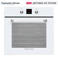 Forno Zigmund & Shtain EN 120.512 W Eletrodomésticos Grande Built-in electric духовка электрическая духовой шкаф встраиваемый
