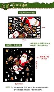 Image 5 - Cartoon Weihnachten Aufkleber für Fenster Schaufenster Abnehmbare Santa Klausel Schneemann Wohnkultur Aufkleber Adhesive PVC Neue Jahr Glas Wandbild