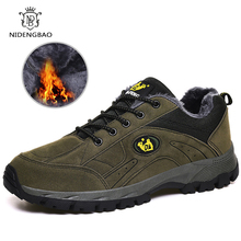 Winter Size 49 Men Shoes With Fur Plush Snow Boots Lace-Up Men Outdoor Sneakers