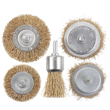 5pcs/set 6mm Steel Wire Brush For Metal Rust Removing Polishing Grinding and Thickening Ball Cleaning