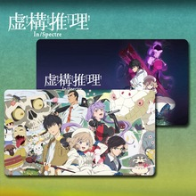Anime Fictional Reasoning Inspectre Mouse Pad Anime Gaming Mousepad Gamer Office Computer Keyboard Mat