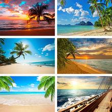 Летний фон для фотосъемки с изображением Тропическое море пляж