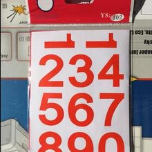 12 Sheets Per Pack Red Color Sticky Self Adhesive Number Sticker 0-9