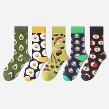 Olsen Twins Autumn Winter Fashion Creative Food Series Style Cotton Socks for Unisex Colorful Happy Sock