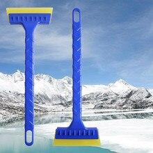 RUNDONG лопатка для снега автомобиль прочный скребок для снега и льда щетка для снега удаление лопаты для зимних инструментов для автомобиля