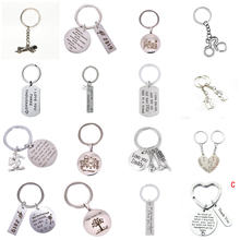 1PCS Stainless Steel Keychain Inspirational Gift For Dad Mom Daughter Son Teacher Dog Tag Key Chains Family Best Friends Keyring(China)