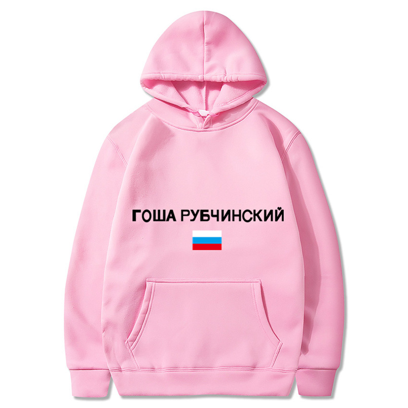 Cotton Russia National Flag Printing Gosha Rubchinskiy  Midnight Male Mens Women Hoodies Streetwear Assassins Poleron Hombre