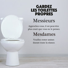 Autocollant Citation WC Gardez Les Toilettes Propres, décor mural en vinyle, décalcomanie d'art mural français, signe de porte de toilette, papier peint E442