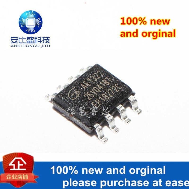 5pcs 100% New And Orginal GD25VQ41BTIG Silk-screen 25VQ41BT 4Mbit SOP8 In Stock