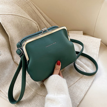 Casual Clip Bag Simple Women Messenger Bag PU Leather Lady Shoulder Crossbody Bag Kiss Lock Bags Party Evening Clutch Purse