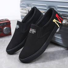 Для мальчиков Удобная Повседневная парусиновая обувь для мужчин