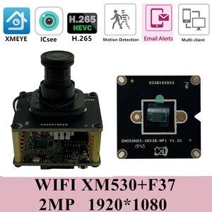 IP WIFI Wireless Camera Module Board M12 Lens IRC XM530+F37 1920*1080 25FPS Two-Way Audio 8-128G SD Card P2P CMS XMEYE RTSP