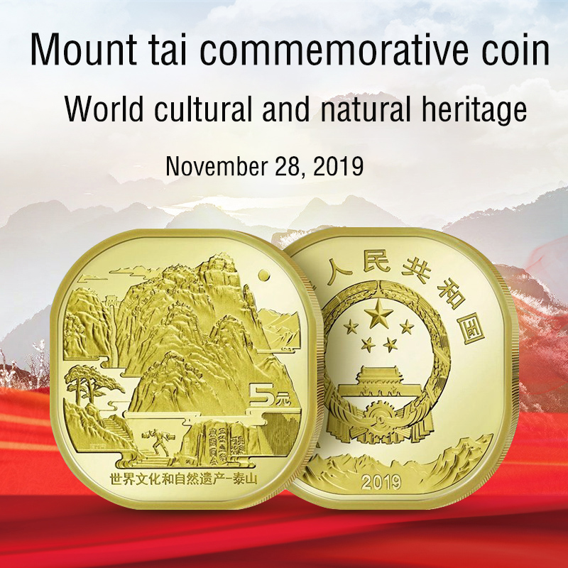 World cultural and natural heritage, mount tai commemorative COINS, , Chinese custom town house to ward off evil spirits image
