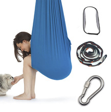 Sensory training of children's elastic swing alleviates the therapy swing in autistic room