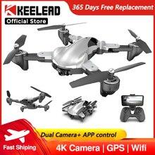 طائرة رباعية بدون طيار من KEELEAD X13S بكاميرا مزدوجة احترافية تعمل بالواي فاي بدقة 4K وبطارية طويلة وتدفق بصري قابل للطي طائرة بدون طيار طراز VS SG106 E58