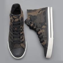 Wiosenne nowe męskie buty z najwyższej półki koreańskie mody kamuflaż buty wulkanizowane okrągłe Toe Trend Tie Sneaker gumowe męskie buty tanie tanio okkdey PŁÓTNO CN (pochodzenie) ZSZYWANE KAMUFLAŻ Neopren Na wiosnę jesień Sznurowane Niska (1 cm-3 cm) Dobrze pasuje do rozmiaru wybierz swój normalny rozmiar