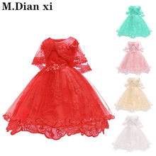Free Shipping Cotton Lining Lace Infant Dresses 2019 New Style Baby Dress For 1 Year Girl Birthday Formal Toddler Princess Gowns(China)