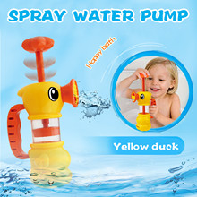 Pumping Duck Water Spraying Baby Play Toy Summer Baby Bath Toys Parent-child Interactive Shower Children's Play Water Bathing