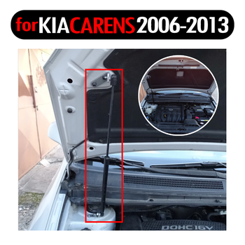 Car Styling Auto Front Hood Bonnet Modify Gas Struts Lift Support Shock Damper for Kia Rondo Carens 2006-2013 Absorber