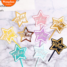 High Quality Multicolor Double Layers Star Acrylic Happy Birthday Cake Topper Kids Favors Party Supplies Decoration