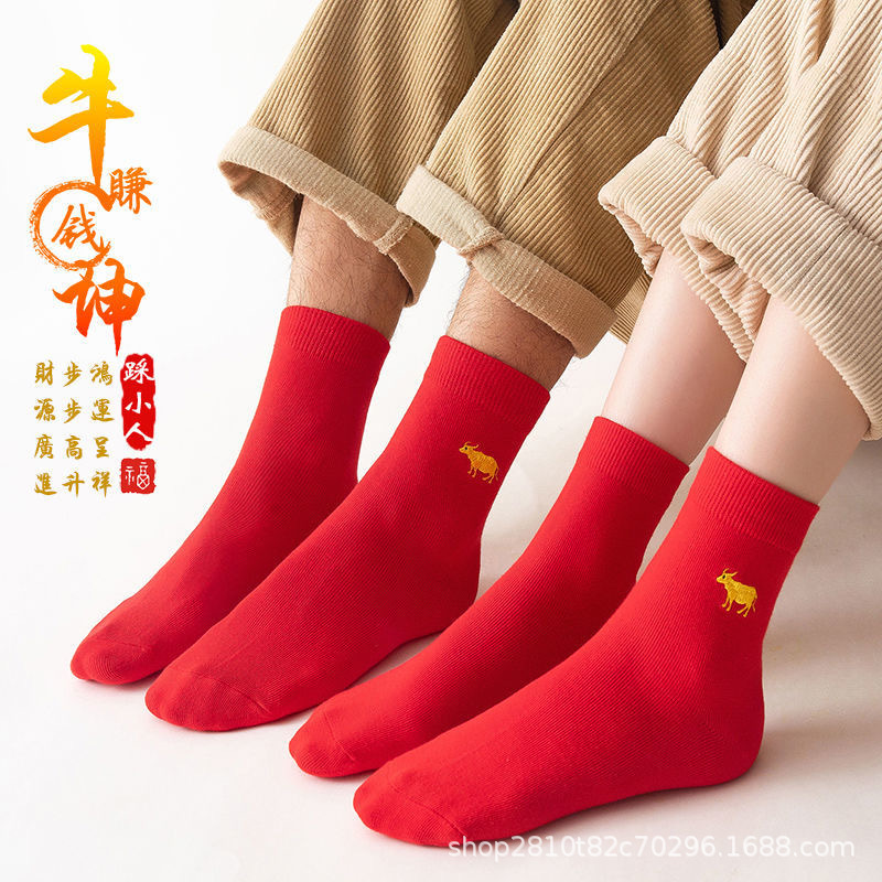 Красные носки в китайском стиле, из чистого хлопка, с символикой года быка, хлопковые носки в стиле Харадзюку, женские носки для пар