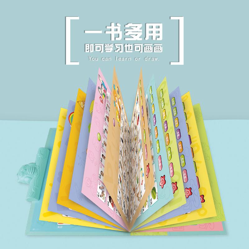 Hexiang Audio Chart Baby ENLIGHTEN Early Education Sound Making Pinyin Children With Pictures Reading Chinese Translation Point