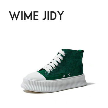 Delivr 2019 Running Shoes Women Sneakers Female High Top Vulcanized Shoes Chunky Shoes Platform Women Thick Sole Ladies Sneakers фото