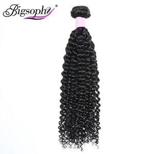 Bigsophy, бразильские волосы, Кудрявые, волнистые пряди, натуральные, 1 шт., 3 шт., 4 шт., 100% Remy, человеческие волосы для наращивания, волнистые челов...