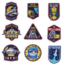UFO Space Patches For Clothing Came Embroidered Badge DIY Alien Iron On Clothes Stripes Hook Loop Sewing Patch