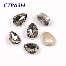 CTPA3bI 4320 Drop Shape 215 Gray Color Fancy Beads Glass Strass Rhinestones Charming Needlework Crafts Crystal DIY Garments