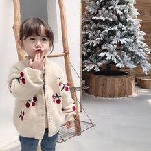 Свитера для маленьких девочек Вишневый кардиган свитер Корейская Куртка Детский свитер детский вязаный свитер