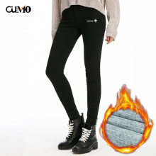[OuMo] brand high quality Stretch Jeans High Waist Pants Women Fleece Small pants legs Female pencil