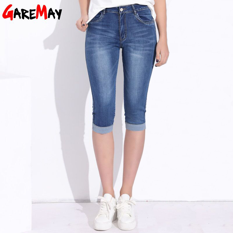 Plus Size Skinny Capris Jeans Woman Female Stretch Knee Length Denim Shorts Pants Women With High Waist Summer
