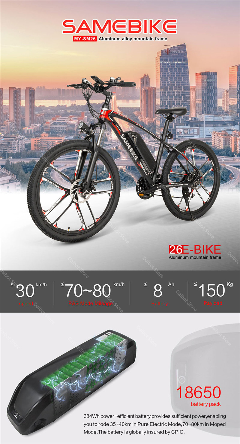 MY-SM 26 Electric Mountain Bike Two Wheels Electric Bicycles 350W 48V 384WH Shimano 21 Speed System Electric Scooters Adults